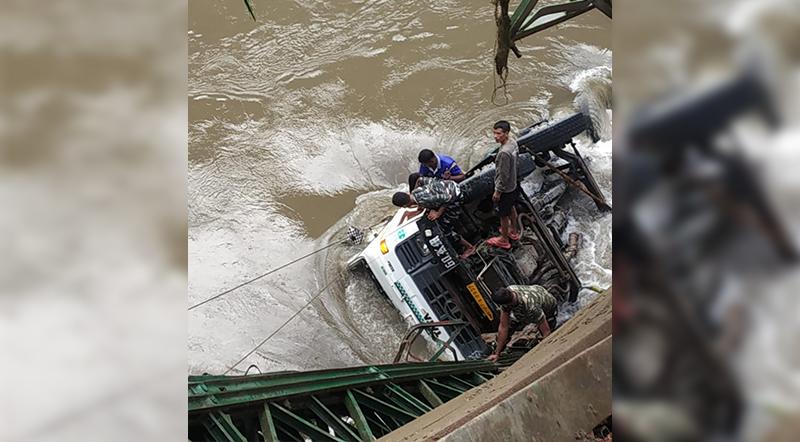 Irang River Photo IFP