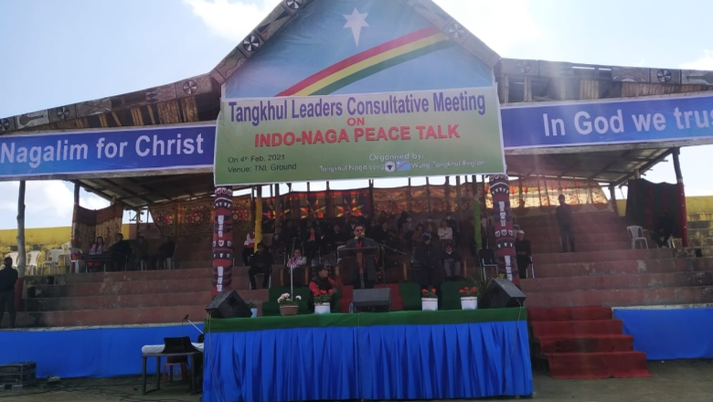 Tangkhul Leaders Consultative Meeting