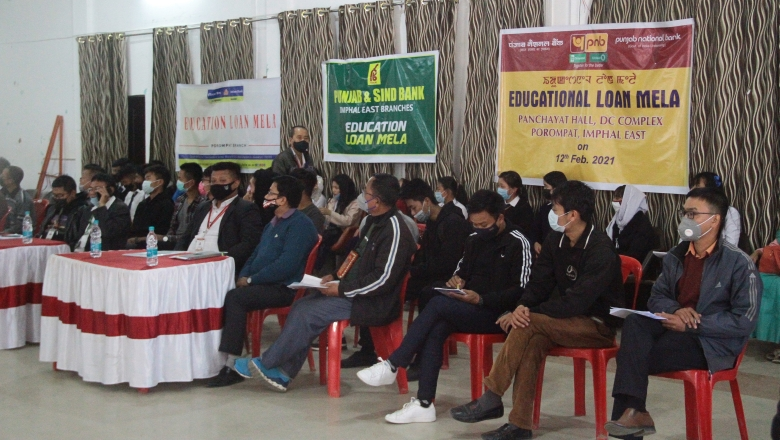 educational loan mela